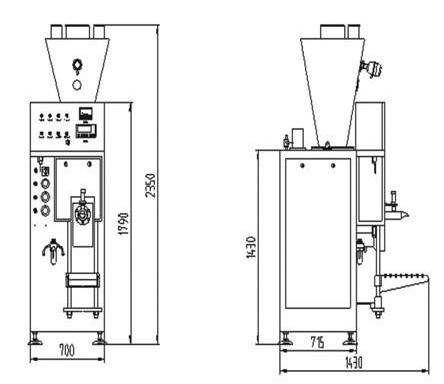 定量粉剂小型灌装机